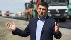 Гройсман оприлюднив ситуацію із ремонтом доріг в Україні