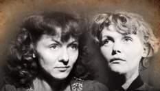 Сестры Козачевич – роковые женщины из Украины, которые очаровывали французскую богему