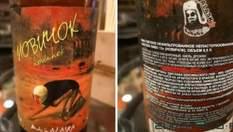 """Пиво, кава і футболки: в Росії масово випускають товари зі скандальною назвою """"Новачок"""""""