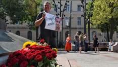 """""""Сенцов, живи"""": в Москве провели пикет в поддержку политзаключенного (фото)"""