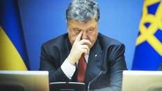 Команда Порошенко встречалась с командой Манафорта: подтверждение от АПУ