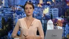 Випуск новин за 10:00: Медовий спас в Україні. Прощання з військовим у Лисичанську