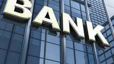 Один з банків України тимчасово призупинить обслуговування карток