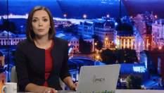 Випуск новин за 22:00: Прохання ув'язнених росіян до Путіна. В Одесі дітей облили кислотою