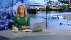 Випуск новин за 17:00: Володимир Путін у Відні. Затримання українського водія у Польщі