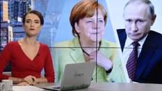 Випуск новин за 13:00: Смертельне ДТП під Вінницею. План введення миротворців від Меркель