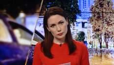 Підсумковий випуск новин за 21:00: Нічна стрілянина у Харкові. Справа Гандзюк