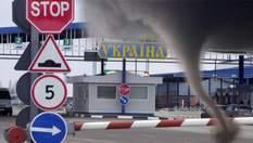 Антикорупційне торнадо на українській митниці: що відбувається насправді навколо ДФС