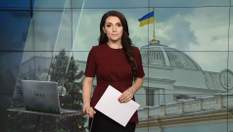 Випуск новин за 12:00: Подання Луценка у Раді. Зміни до закону про ЦВК