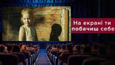 """Смелое украинское кино: чем фильм """"Когда падают деревья"""" берет за горло и душу"""