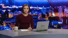 """Випуск новин за 22:00: Видача """"пакунків малюка"""". Небезпечне сусідство на Житомирщині"""