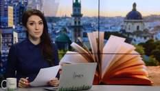 """Випуск новин за 10:00: """"Книжковий форум"""" у Львові. Реабілітація судді Януковича"""