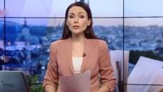 Випуск новин за 20:00: Книжковий форум у Львові. Мобільний додаток для порушників
