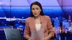Итоговый выпуск новостей за 21:00: Переписки Омеляна. Обращение Порошенко