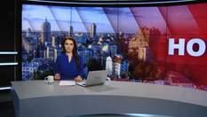 Випуск новин за 09:00: Перевірка на телеканалі NEWSONE. Ситуація на фронті