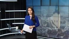 Випуск новин за 12:00: Презентація бюджету на 2019 рік у ВР. Масове отруєння на Тернопільщині.