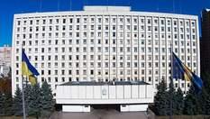 ЗМІ повідомляють про відставку голови Київської облдержадміністрації