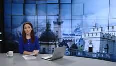 Випуск новин за 17:00: Видання про війну на Форуму видавців. Протести у Лісабоні