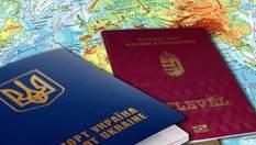 Скандал з угорськими паспортами: на Закарпатті виявили 39 осіб з подвійним громадянством