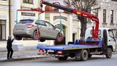 Сколько денег сторонняя фирма содрала с водителей-нарушителей в Киеве: шокирующие суммы