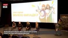 ВОЛЯ презентовала мини-сериал о истории из жизни сотрудников компании