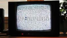 """Їм заважають жити наші програми, – голова НСТУ про відключення каналу """"UA:Перший"""""""