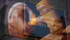"""""""Ми самі могли б давати позики МВФ"""": робота НАБУ в цифрах і масштаби корупції в Україні"""