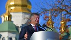 Хто буде обирати главу Єдиної помісної церкви в Україні