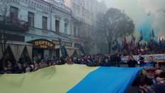 У Києві розпочався багатотисячний марш УПА: промовисті фото та відео