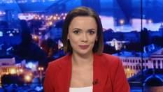 Підсумковий випуск новин за 21:00: Небезпечні склади боєприпасів. Авіакатастрофа у Німеччині