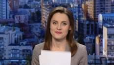 Випуск новин за 11:00: Вибухи в Ічні. Масове отруєння в Іраку