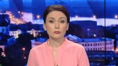 Випуск новин за 19:00: Мітинг у Польщі. Синод РПЦ у Мінську