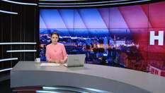 Підсумковий випуск новин за 21:00: Розрив Москви з Константинополем. Медскандал на Харківщині