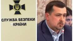 СБУ перевіряє свого екс-працівника Семочка після скандального розслідування журналістів