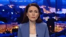 """Випуск новин за 22:00: Цивільні на фронті. Відправлення українських воїнів на """"Ігри нескорених"""""""