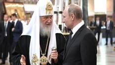 На те же грабли: как РПЦ повторяет все ошибки Кремля пятилетней давности