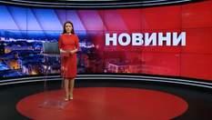Підсумковий випуск новин за 21:00: Теракт у Керчі. Деталі падіння винущувача  СУ-27