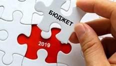 Рада прийняла держбюджет-2019: куди підуть гроші українців