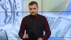 Випуск новин за 19:00: Ціни на газ. Погрози Путіна