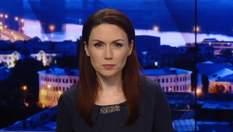 Випуск новин за 19:00: Напад на Гнапа. Зміна назви Македонії