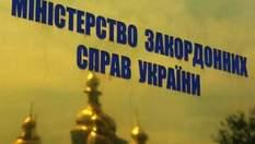 США виходять з ракетного договору з Росією: з'явилась реакція України