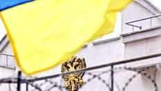 Санкції Росії проти України: Медведєв розкрив подробиці