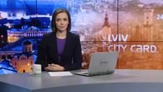 Випуск новин за 22:00: Карта туриста у Львові. Санкції Кремля