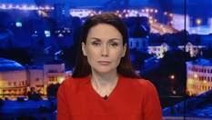 Итоговый выпуск новостей за 22: 00: псевдовыборы в фейковых республиках. Кривой Рог без тепла