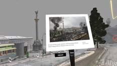 Страшні подій Революції гідності відтворили у віртуальній реальності: відео
