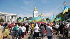 Дата Об'єднавчого собору щодо автокефалії: в УПЦ КП зробили важливу заяву