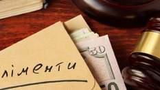 Не віддавав аліменти – бери мітлу: на Львівщині чоловіка покарали за 9-річну несплату