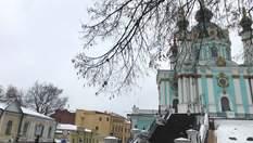 """В Андріївську церкву кинули """"коктейль Молотова"""": що зараз відбувається під храмом"""
