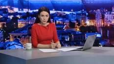 Итоговый выпуск новостей за 22: 00: Коррупционная переписка Продана. Реестр слитых дел