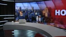 """Випуск новин за 9:00: Корупційний скандал у Чехії. Життя """"на валізах"""""""